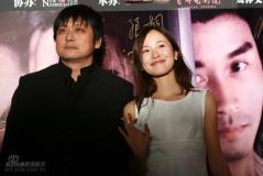 《东邪西毒》首映红毯影迷最爱张国荣(组图)