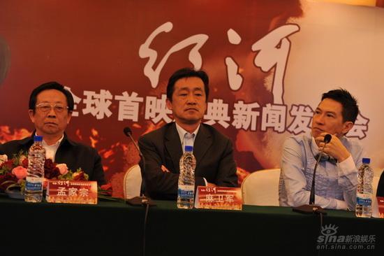 图文:《红河》首映--云南省文联副主席麻卫军
