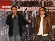 《十月围城》抢占贺岁档锁定12月18日公映(图)