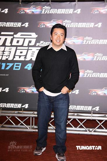 图文:《速度与激情》台湾上映-华裔林诣彬