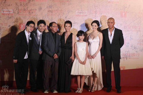 图文:上海电影节开幕--《花木兰》主创合影
