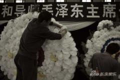 《唐山大地震》场景照首曝光逼真重现历史原貌