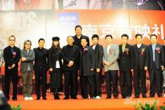 《十月围城》亮相南京15大院线票房保底3亿