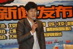 《三枪拍案惊奇》上海宣传张艺谋回应质疑(图)