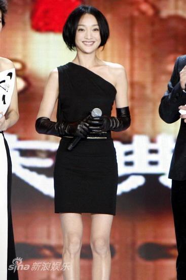 图文:《孔子》首映庆典-周迅短裙婀娜