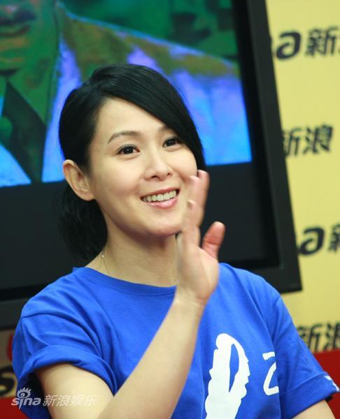 图文:《全城热恋》聊天--刘若新说hello
