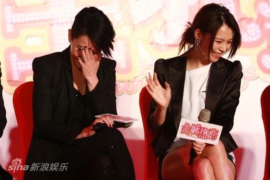 图文:《全城热恋》首映--刘若英徐若�u很开心