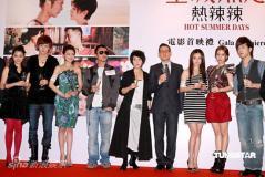 《全城热恋》香港首映全家福歌神学友亮相(图)