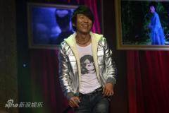《越光宝盒》首映刘镇伟收获众女星爱的表白