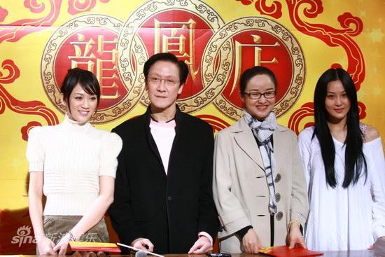 图文:《龙凤店》开机-陈乔恩向华胜等合影