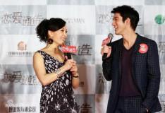 王力宏《恋爱通告》公布海报8月12日公映(图)