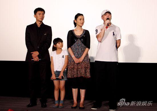 图文:华谊影院开业-四位主创出席