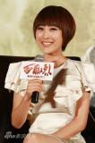 《西风烈》新浪官网启动吴京打趣高群书性取向