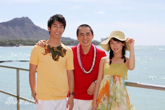 图文:《山楂树》夏威夷受礼遇-三人享受阳光