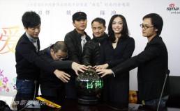 《爱出色》官网启动刘烨要跟姚晨结亲家(图)