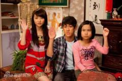 《开心万岁》公映全明星阵容主打温馨励志牌