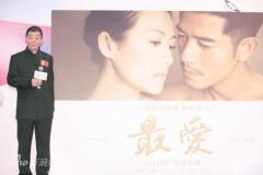 《最爱》香港宣传章子怡郭富城齐亮相(组图)