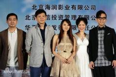 《巴黎宝贝》七夕上映邓超:当爹责任重大(图)