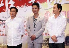 《英雄喋血》在京首映10月将赴中美电影节