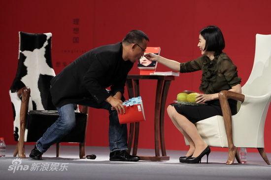 林青霞喂姜文吃芒果