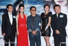 《白蛇传说》香港首映杜琪峰等助阵李连杰(图)