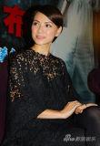 《梦游3D》主创上海宣传李心洁期待彭顺拍喜剧