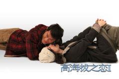 粉丝自制《高海拔之恋》海报横扫网络卖力宣传