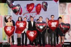《LOVE》台北首映赵薇缺席舒淇送爱的巧克力