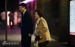 《桃姐》曝终极海报打造2012暖春影片(图)