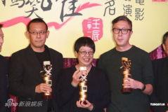 香港电影导演会颁奖许鞍华《桃姐》连中三元