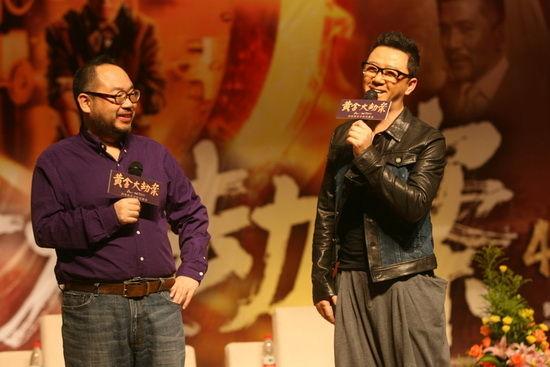 图文:《黄金大劫案》做客西安-张一白与郭涛