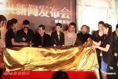 《毒战》关机杜琪峰拍内地警匪有新鲜感(图)