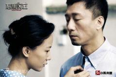 《边境风云》定档8月17日上演劫持之恋