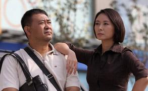 《我是老板》开播 姜武张恒打造喜感夫妻档