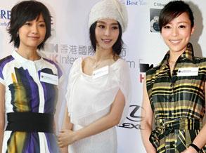 内地女星杀入香港电影节 范冰冰获肯定(图)
