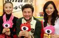 http://ent.sina.com.cn/j/2009-01-16/ba2346180.shtml