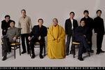 中国嵩山音乐大典《禅宗-少林》主创简介