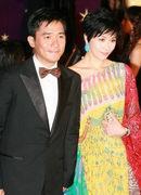 2006香港金像奖红地毯:梁朝伟与刘嘉玲