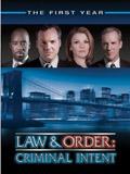 《法律与秩序》