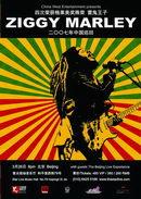 Ziggy Marley北京演唱会
