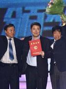 《破冰》获最佳华语故事片