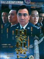 江苏中天龙文化传媒有限公司简介及作品