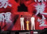 2007年快男总决赛苏醒陈楚生最终决战