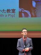 《小猪教室》获观众奖