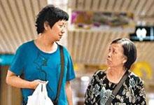 《天水围》:香港电影最后的荣耀