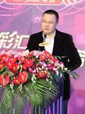 年度电影导演姜文出品人马珂代领
