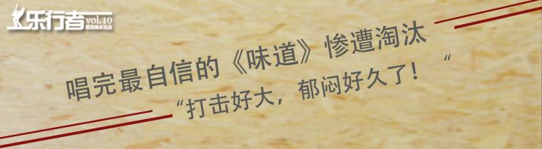 胡彦斌标题1