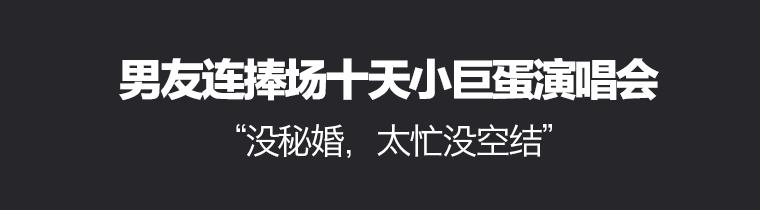 张惠妹标题2