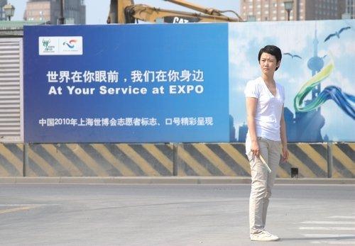 《国际银幕》评《海上传奇》:写给上海的情书