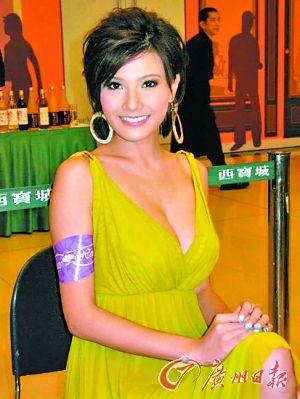 广州日报:嫩模快跑,从香港书展冲上大银幕